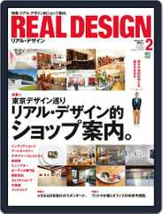 Real Design Rd リアルデザイン (Digital) Subscription January 12th, 2011 Issue