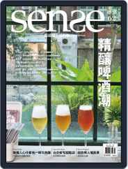 Sense 好/感 (Digital) Subscription July 19th, 2017 Issue
