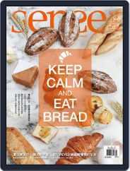 Sense 好/感 (Digital) Subscription August 1st, 2016 Issue
