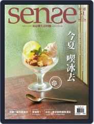 Sense 好/感 (Digital) Subscription July 1st, 2016 Issue