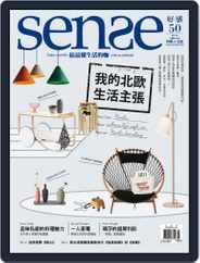 Sense 好/感 (Digital) Subscription June 1st, 2016 Issue