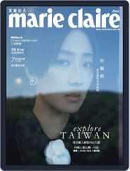 Marie Claire 美麗佳人國際中文版 (Digital) Subscription June 3rd, 2020 Issue