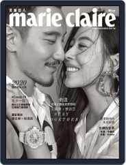 Marie Claire 美麗佳人國際中文版 (Digital) Subscription May 8th, 2020 Issue