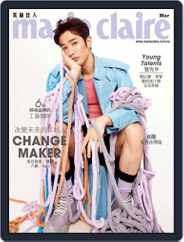 Marie Claire 美麗佳人國際中文版 (Digital) Subscription March 6th, 2020 Issue