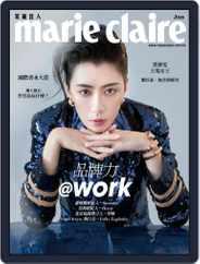 Marie Claire 美麗佳人國際中文版 (Digital) Subscription June 14th, 2019 Issue