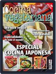 Cocina Vegetariana (Digital) Subscription March 1st, 2020 Issue