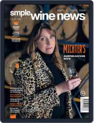 Simple Wine News (Digital) Subscription October 29th, 2019 Issue