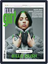 ELLE GIRL Russia (Digital) Subscription March 1st, 2020 Issue