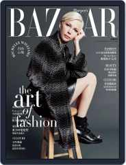 Harper's BAZAAR Taiwan (Digital) Subscription November 19th, 2019 Issue