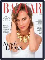 Harper's BAZAAR Taiwan (Digital) Subscription May 10th, 2019 Issue