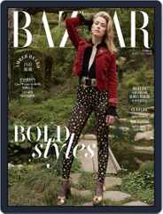 Harper's BAZAAR Taiwan (Digital) Subscription April 11th, 2019 Issue