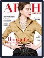 Arch 雅趣 (Digital) Subscription February 12th, 2017 Issue