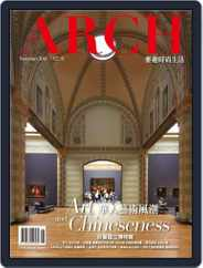 Arch 雅趣 (Digital) Subscription November 2nd, 2016 Issue
