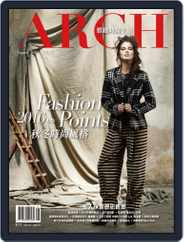 Arch 雅趣 (Digital) Subscription August 2nd, 2016 Issue