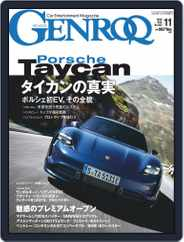 GENROQ ゲンロク (Digital) Subscription September 26th, 2019 Issue