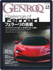 GENROQ ゲンロク (Digital) Subscription June 26th, 2019 Issue