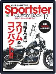 Sportster Custom Book スポーツスター・カスタムブック (Digital) Subscription May 28th, 2019 Issue
