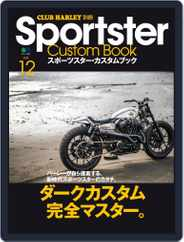Sportster Custom Book スポーツスター・カスタムブック (Digital) Subscription December 27th, 2015 Issue