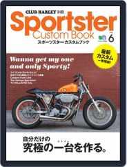 Sportster Custom Book スポーツスター・カスタムブック (Digital) Subscription August 23rd, 2015 Issue