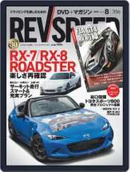 REV SPEED (Digital) Subscription June 27th, 2020 Issue