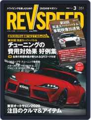 REV SPEED (Digital) Subscription January 27th, 2020 Issue