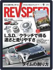 REV SPEED (Digital) Subscription July 27th, 2019 Issue
