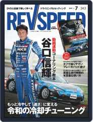 REV SPEED (Digital) Subscription May 27th, 2019 Issue