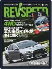 REV SPEED (Digital) Subscription April 27th, 2019 Issue