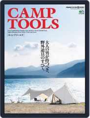 エイ出版社のアウトドアムック (Digital) Subscription July 1st, 2019 Issue