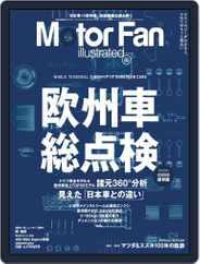 Motor Fan illustrated モーターファン・イラストレーテッド (Digital) Subscription June 15th, 2020 Issue