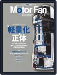 Motor Fan illustrated モーターファン・イラストレーテッド (Digital) Subscription March 15th, 2020 Issue