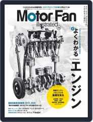 Motor Fan illustrated モーターファン・イラストレーテッド (Digital) Subscription December 16th, 2019 Issue