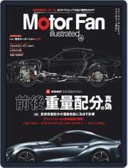 Motor Fan illustrated モーターファン・イラストレーテッド (Digital) Subscription November 16th, 2019 Issue