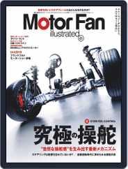 Motor Fan illustrated モーターファン・イラストレーテッド (Digital) Subscription October 16th, 2019 Issue