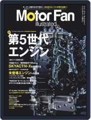 Motor Fan illustrated モーターファン・イラストレーテッド (Digital) Subscription August 16th, 2019 Issue