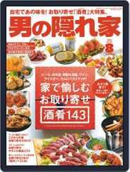 男の隠れ家 (Digital) Subscription June 27th, 2020 Issue