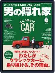 男の隠れ家 (Digital) Subscription April 27th, 2020 Issue