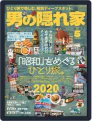 男の隠れ家 (Digital) Subscription March 27th, 2020 Issue