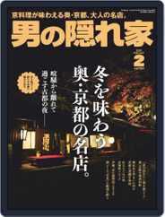 男の隠れ家 (Digital) Subscription December 27th, 2019 Issue