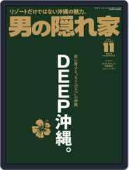 男の隠れ家 (Digital) Subscription September 27th, 2019 Issue