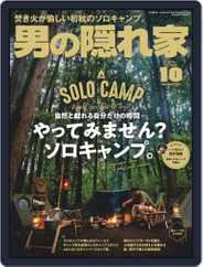 男の隠れ家 (Digital) Subscription August 27th, 2019 Issue