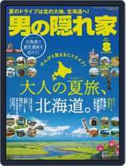 男の隠れ家 (Digital) Subscription June 27th, 2019 Issue