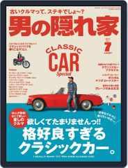 男の隠れ家 (Digital) Subscription May 27th, 2019 Issue