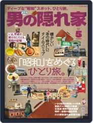 男の隠れ家 (Digital) Subscription March 27th, 2019 Issue