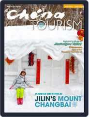 China Tourism (english Version) (Digital) Subscription November 23rd, 2014 Issue