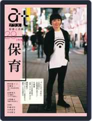 Atプラス アットプラス (Digital) Subscription August 8th, 2016 Issue