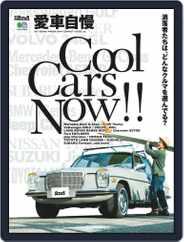 別冊2nd (別冊セカンド) (Digital) Subscription January 31st, 2020 Issue