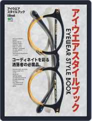 別冊2nd (別冊セカンド) (Digital) Subscription November 11th, 2019 Issue