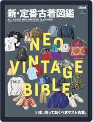 別冊2nd (別冊セカンド) (Digital) Subscription August 7th, 2019 Issue