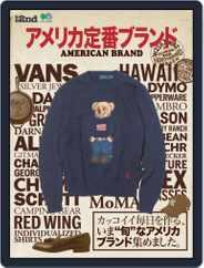 別冊2nd (別冊セカンド) (Digital) Subscription January 15th, 2019 Issue